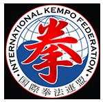 INTERNATIONAL KEMPO FEDERATION